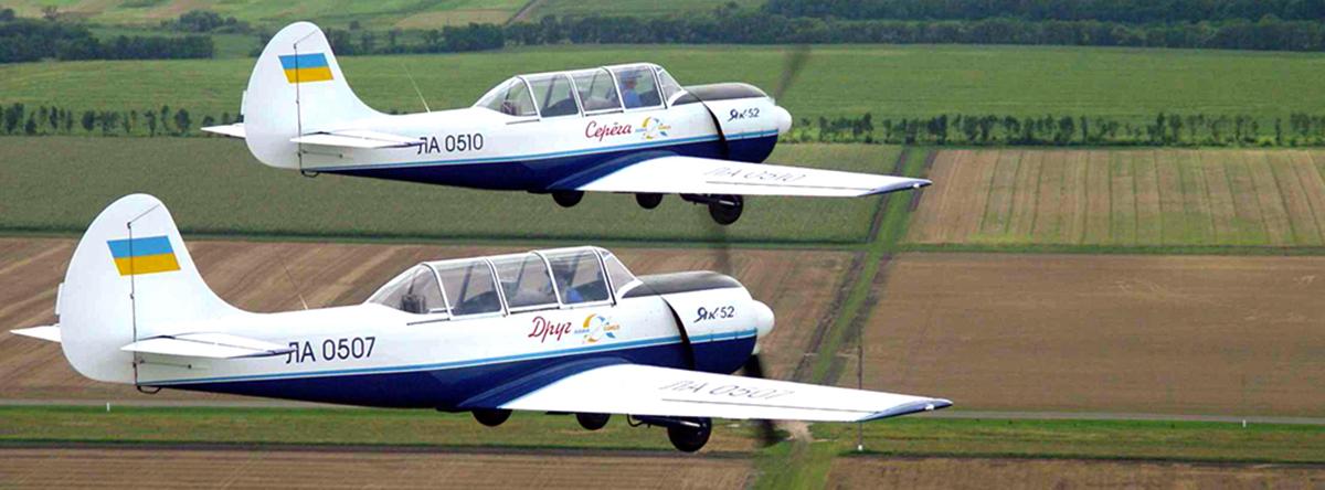 Техобслуживание Як-52